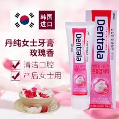 丹纯女士牙膏 玫瑰香 120g/支