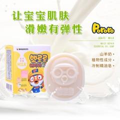 啵乐乐儿童香皂 无香 100g/块